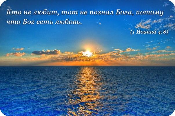 Link: bibleonline.ru: https://vk.com/wall-38869146?own=1&offset=80
