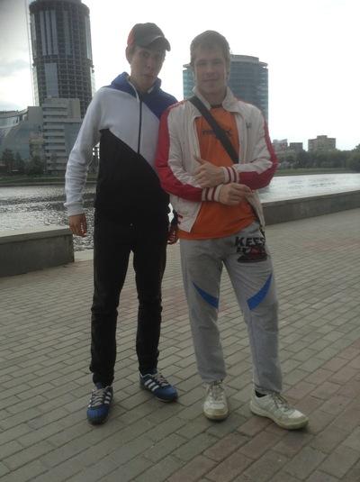 Павел Зубов, 4 марта , Екатеринбург, id134893301