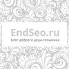 SEO блог о продвижении сайтов.