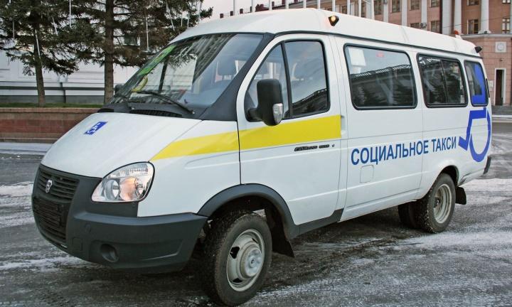 В КЧР для пожилых людей из сельской местности появится «социальное такси»