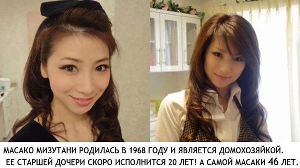 Эта невероятная история японской девушки, которая открыла секрет своей молодости! Омолаживающий крем GOJI CREAM, который заменяет маски, лифтинги и операции. Узнать подробности ➡ Данный крем долгое время был недоступен, т.е. его невозможно было достать в аптеках или еще где-либо. И сейчас GOJI CREAM стал доступен и в СНГ! Подробности в блоге ➡