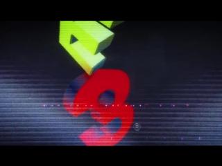 E3, АСТАНАВИСЬ!!!