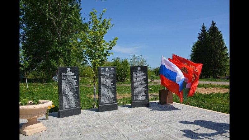 Открытие памятных плит в Ермолово