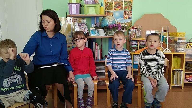 С Михалков А что у вас Детский сад √225 группа √4