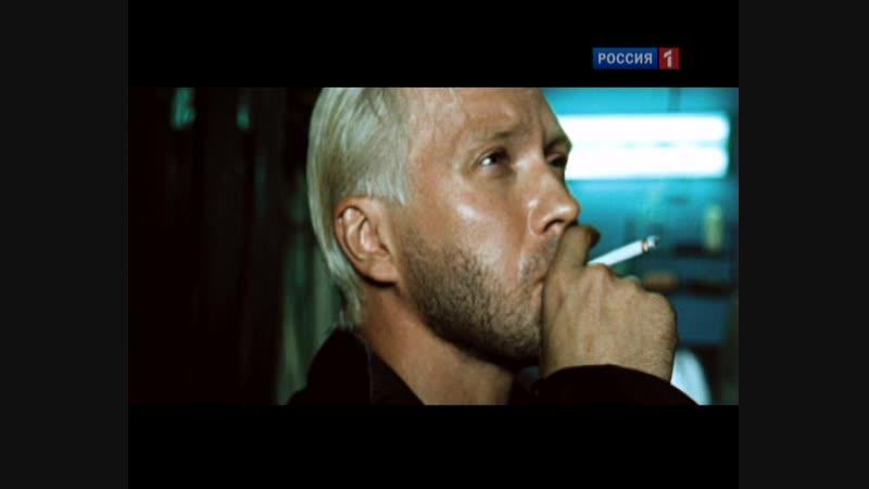 Охота на пиранью (Андрей Кавун, 2006). Эпизод Психоаналитик. HD