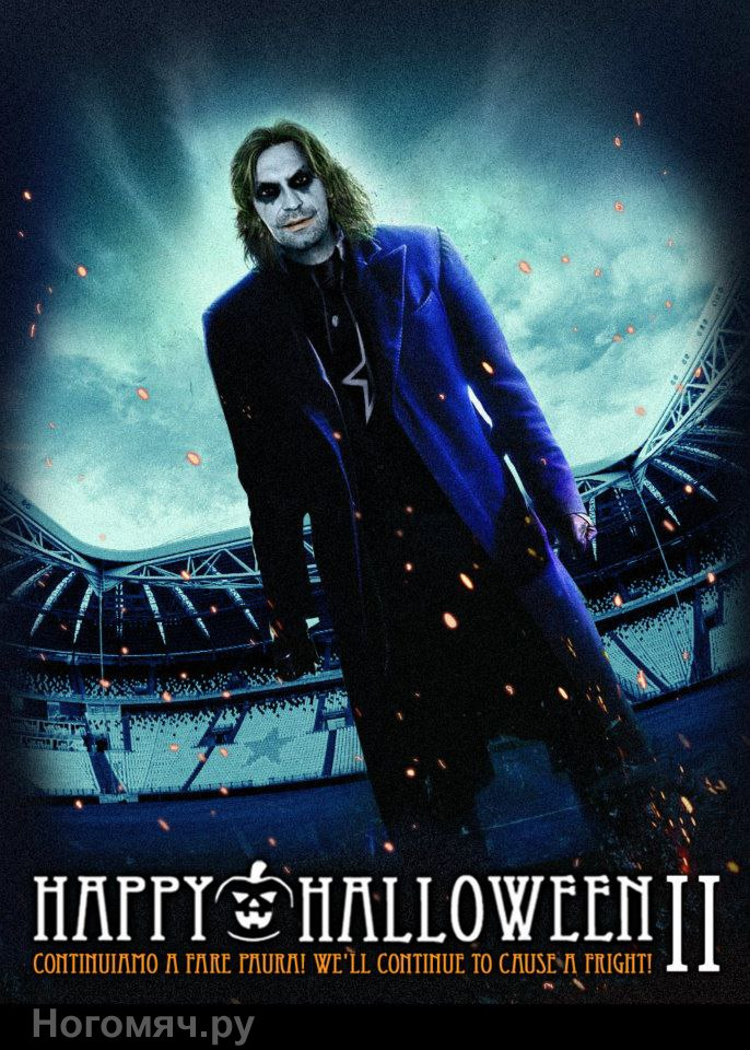 Pirlo, Joker. Juventus Monsters Halloween II