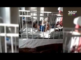 Ребенка связали колготками в больнице