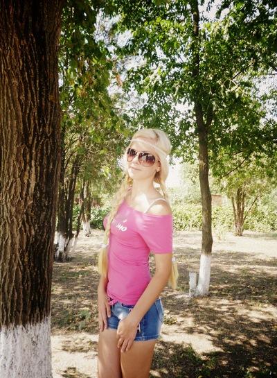 Дарья Петроченко, 29 апреля , Бугульма, id143392655