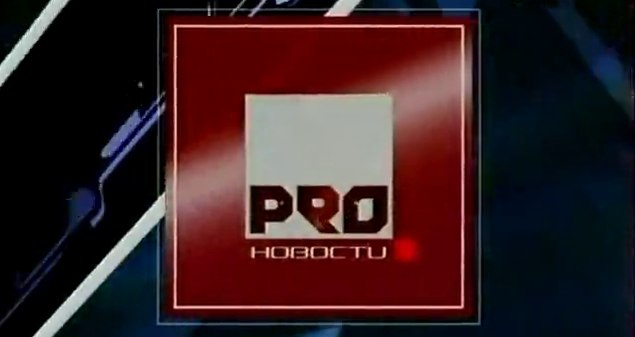 "Pro-новости (Муз-ТВ, 2001) Группа ""HIM"" в Москве"