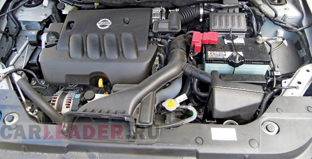 MR20DE Nissan Bluebird Axis