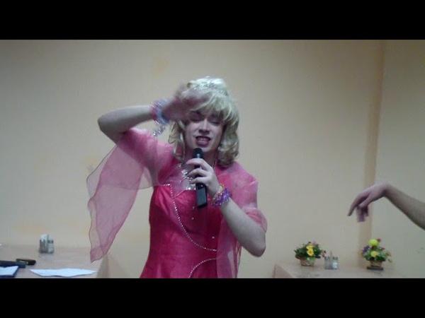 Пародия Надежда Кадышева (Masunov Antonio) Течет Ручей