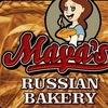 Maya's Bakery