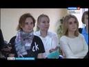 ГТРК СЛАВИЯ Митинг родителей закрытие школы 12 22 10 18