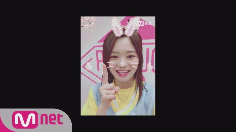PRODUCE48 [48스페셜] 윙크요정, 내꺼야!ㅣ나카노 이쿠미(AKB48) 180615 EP.0