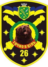Вова Кочергин, 7 апреля , Житомир, id159657749
