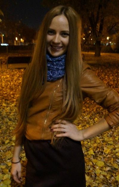 Marina Kozich, 15 декабря , Ровно, id91484210