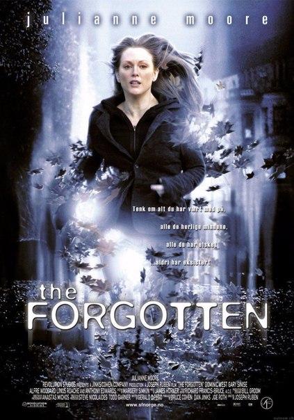 Забытое (2004)