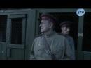 Далеко от войны (2012) 4 серия