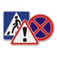 инструкция по соблюдению правил дорожного движения - фото 5