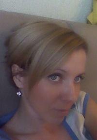 Анна Губина, 4 июня , Москва, id27429803