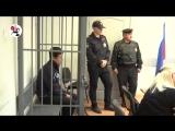Обвиняемого в убийстве девочки закатали в СИЗО. Real video