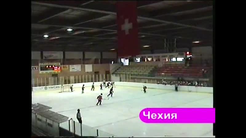 Интернациональная дружба детей хоккея