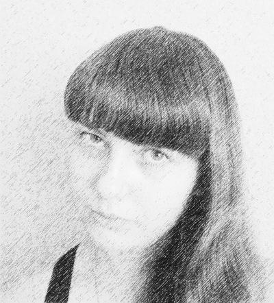 Карина Яркова, 22 июня , Барнаул, id93508822