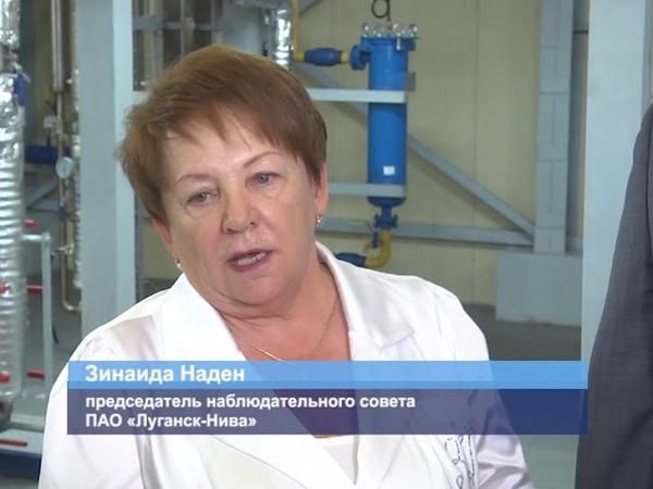 ГТРК ЛНР. В Луганске открыли завод по производству подсолнечного масла