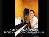 Открытый урок с Евгений Дидюля