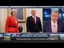 Trump Europa ist schwach gespalten und demnächst ein Museum