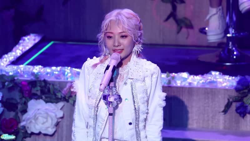 FANCAM 190504 BOL4 볼빨간 사춘기 JiYoung Thank u next Cover @ Fourth Solo Concerts Flower Aura