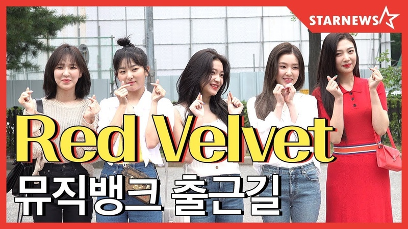 [4K]★ 레드벨벳 (Red Velvet) 190621 뮤직뱅크 출근길 (On the way to Music Bank)★