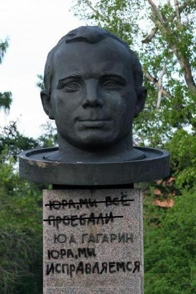 Олег Гагарин