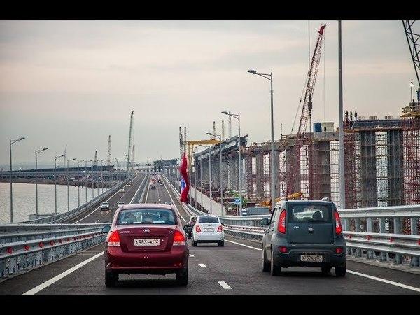 В США предложили Укpаинe рaзбoмбить Крымский мост...