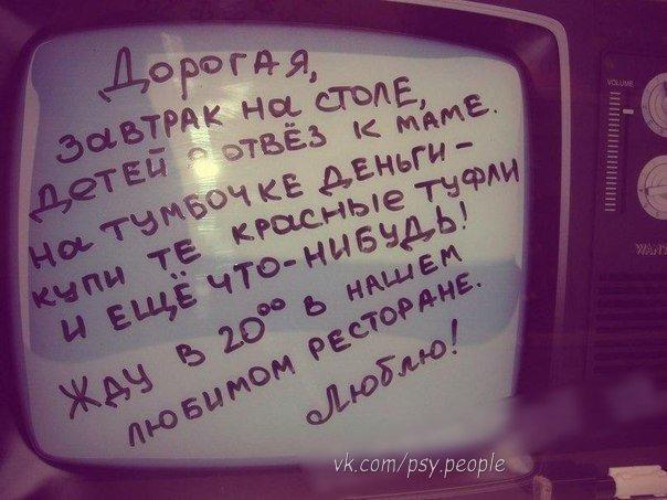 Идеально)