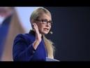 А як нам, де доходи у 16 разів нижчі... – Тимошенко зробила емоційне звернення до українців
