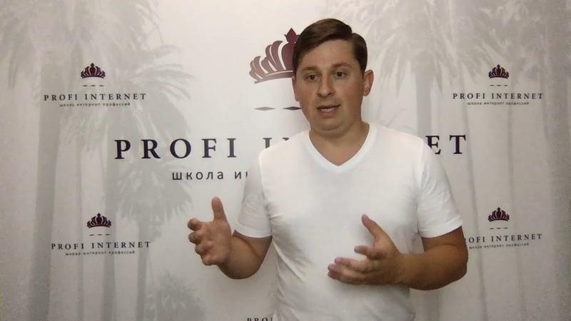 Видео приглашение на бесплатный курс Специалист по интернет-рекламе
