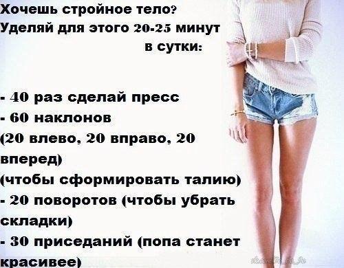Как можно похудеть в домашних условиях на