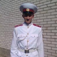 Жека Кислий