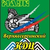 """МАУК """"Верхнесергинский КДЦ"""""""