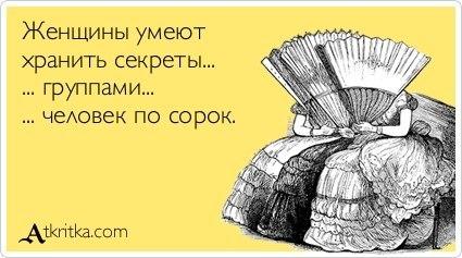 http://cs405921.userapi.com/v405921232/77bc/lYwGl5f79qo.jpg