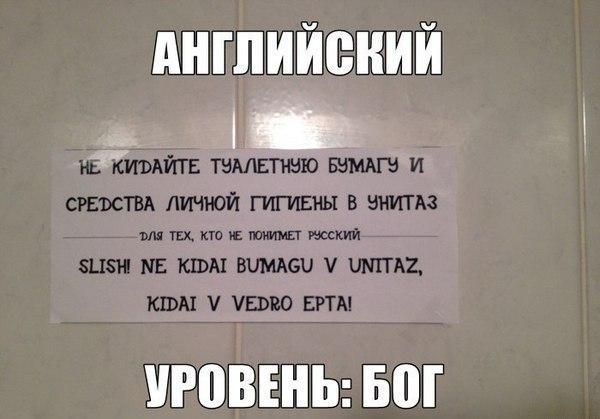 приколы на английском: