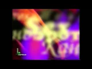 Заставка конца эфира (НТВ+Ночной канал, 1998)