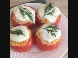zerofat - фаршированные помидоры