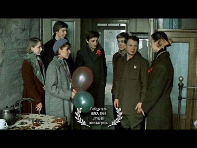 Фильм «Завтра была война» (1987) смотреть онлайн в хорошем качестве на www.tvzavr.ru