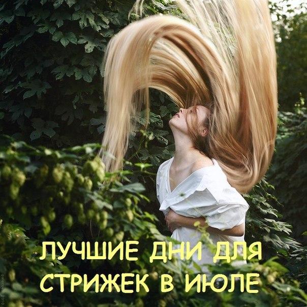 Волосы Под Мышкой Во Сне