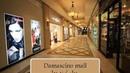 فعاليات دماسكينو مول بدمشق Damascino Mall And Its Activities