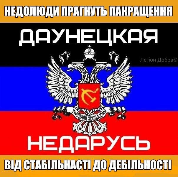 Террористы в Донецке среди ночи ворвались в частный дом и похитили двоих человек - Цензор.НЕТ 3627