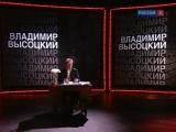 Вениамин Смехов - Я пришел к вам со стихами (Владимир Высоцкий)