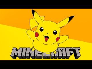 PIKACHU! Minecraft Speed Pixel Art: Pikachu / Пиксель-арт: Пикачу